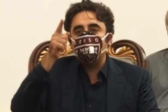 Bilawal - The News Today - TNT