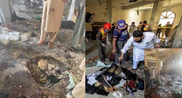 Peshawar Blast - The News Today-TNT