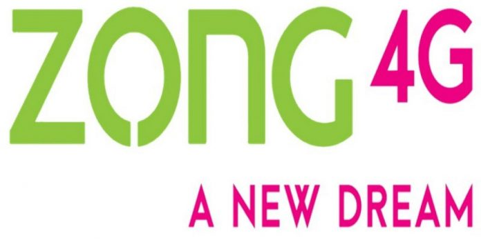 Zong 4G - The News Today-TNT