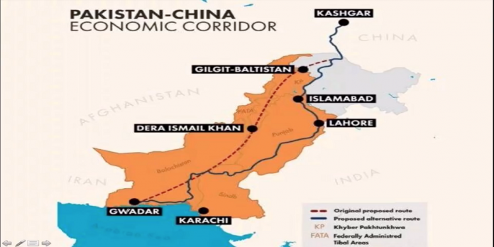 CPEC - The News Today - TNT