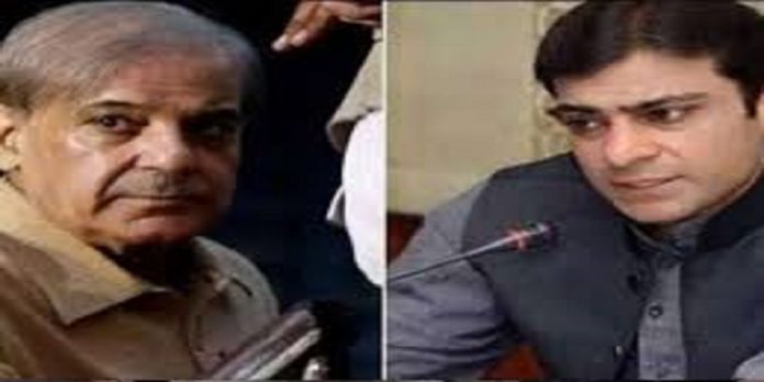 Shehbaz and Hamza - The News Today - TNT