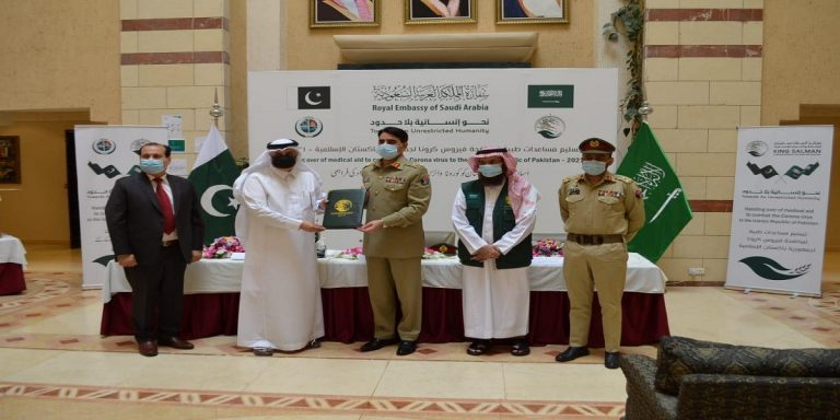KSRelief providing medical assistance to Pakistan to combat COVID-19