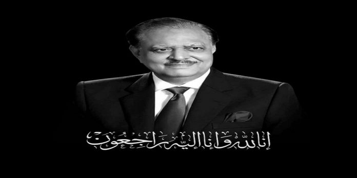 mamnoon - The News Today - TNT