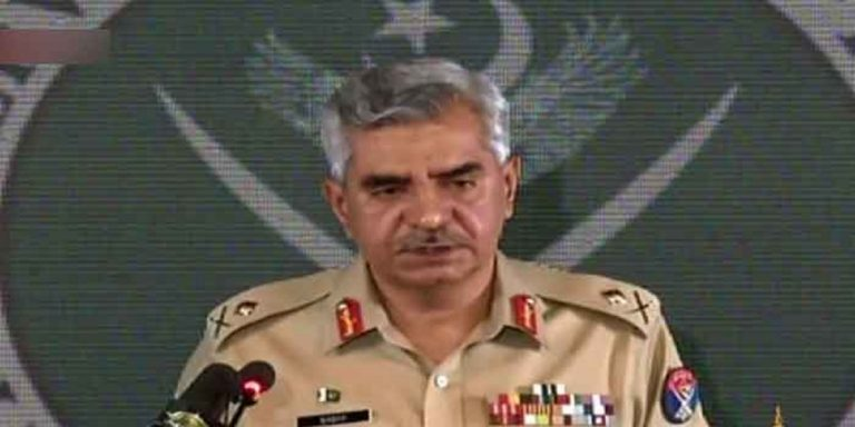 'Something can happen' at Afghanistan border 'but we are ready': ISPR Chief
