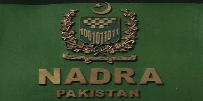 NADRA - The News Today - TNT
