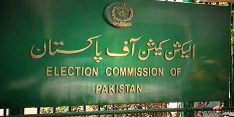 PTI gets access to PML-N, PPP finance record
