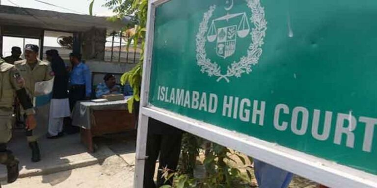 Toshakana Gifts: Why is PTI Government embarrassing itself, asks IHC