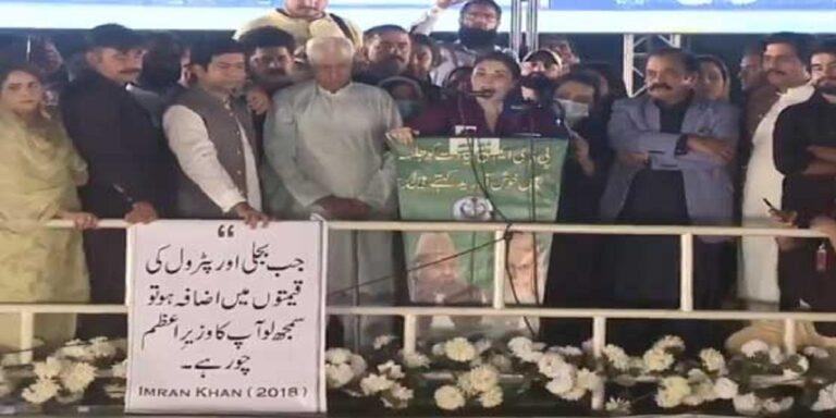 Imran Khan fulfilled one promise of making nation cry: Maryam Nawaz